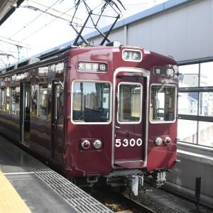 第3063回 阪急のカレンダー購入がてら阪急撮影 Part2