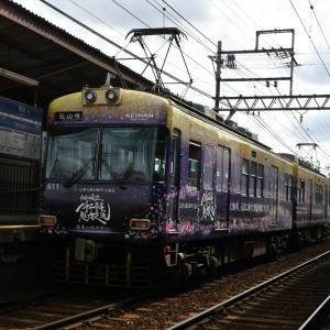 第3181回 京阪電鉄撮影第4弾Part2