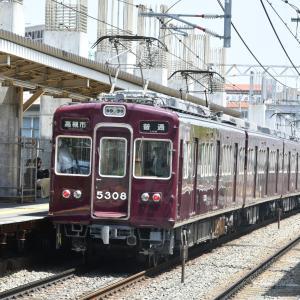 第3184回 阪急京都線2021年05月10日撮影 Part1