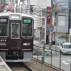 第3205回 阪急電鉄撮影2021年6月15日 Part2