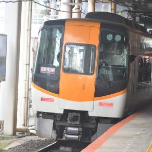 第3233回 近鉄奈良線撮影2021年7月14日 Part4