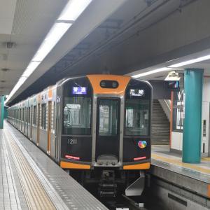 第3234回 近鉄奈良線撮影2021年7月14日 Part5
