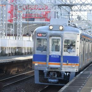 第3235回 新今宮駅で南海撮影2021年9月19日 Part1