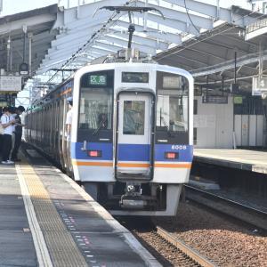 第3236回 新今宮駅で南海撮影2021年9月19日 Part2