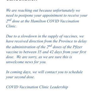 ヴァクチン キャンセルのお知らせ