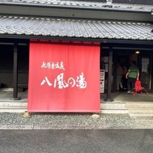 竜ヶ岳登山〜三重県・いなべ市