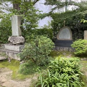西国三十三ヶ所 番外札所 元慶寺