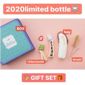 【大丸梅田店】new item 2020【限定ボトル】