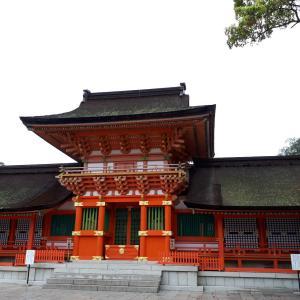 神仏習合の地、大分の宇佐神宮