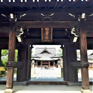 日本最古の厄除け観音