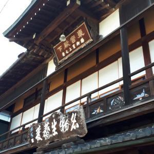 「山王さん」日吉大社の神仏習合