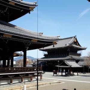 京の「おひがしさん」