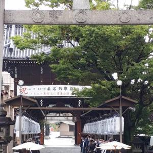 神宮の舞楽の歴史を感じた桑名石取祭