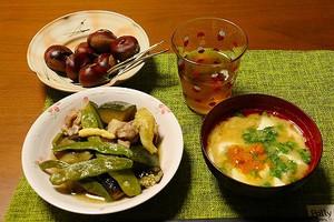 栗と晩ご飯 栗の食べかた  自分家(じぶんち)食事