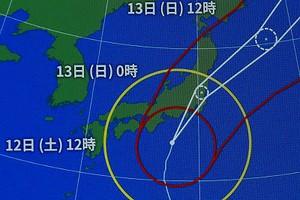 猛烈な!19号台風です