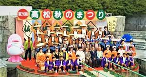 大名行列・・仏生山の秋祭りイベント