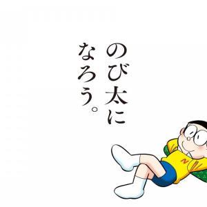 欧米メディアが報じる「日本の奇跡」。