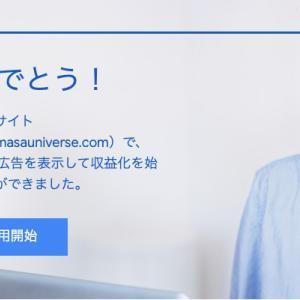喜びとご報告!!