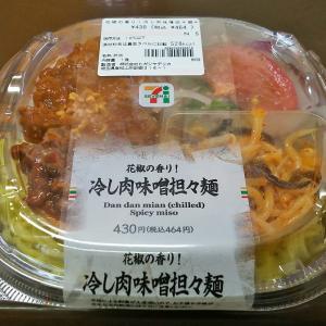 コンビニ冷し麺 !! セブンイレブン
