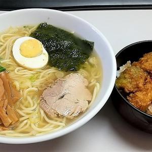 塩ラーメン & ミニ天丼 セット 秀月