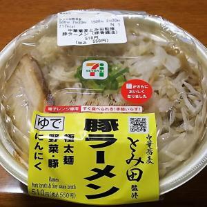 コンビニチルド麺 !!