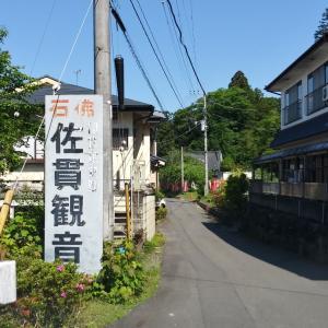 ここは船生村