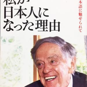「レス・イズ・モア」日本美の世界へ