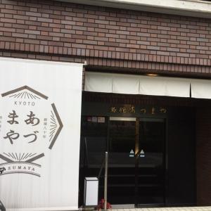 平成最後の家族旅行  GW2♪