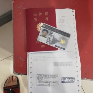 フィリピンの観光ビザをセブ島で延長する方法!イミグレーションでの申請から料金を説明するよ