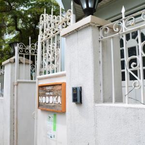 セブ島のゲストハウスのどかは日本人経営でジャグジーもあって朝食の種類が豊富でボリューミーだった