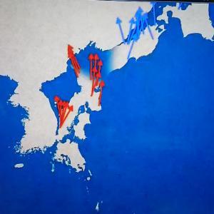 日本列島 の成り立ち