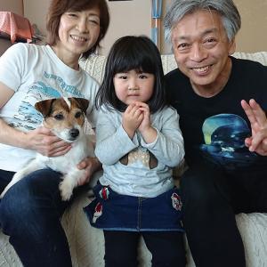 親が変われば子供が変わる、子供が変われば日本が変わる
