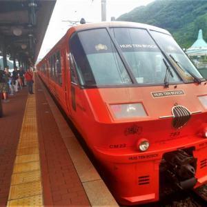 山デジ派の乗り鉄記録①「長崎は今日も雨だったので運休」