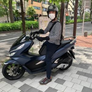 ホンダ PCX125 限定カラーマットブルー納車!!