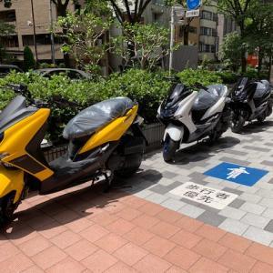 本日の入荷はマジェスティSが3台!!