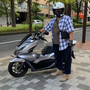 ホンダ PCX125ABS Mシルバー 納車!!