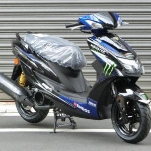 CYGNUS-X Monster Energy Yamaha MotoGP Edition