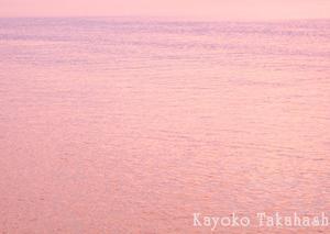 ★神秘の海