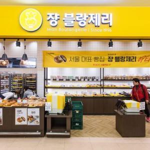 並ばない韓国人が並ぶくらい美味しいって聞いたら買いたくなっちゃうよね( ´艸`)