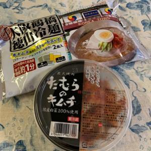 韓国冷麺が無性に食べたくて仕方なくなったからコレ買ってみた!!