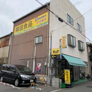 インスタやブログで最近よく見かける鶴橋の人気マートが気になって行って来た♡