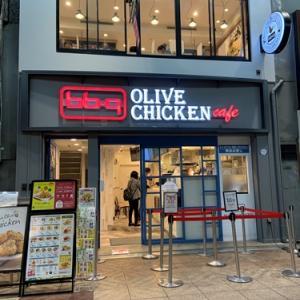 【bbq OLIVE CHICKEN】韓国チキンを日本で初めて食べた!