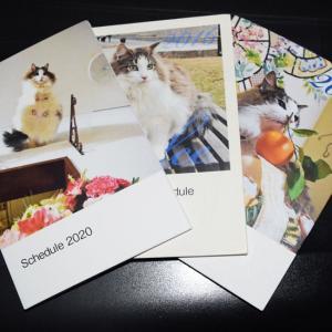 【愛するペット】でいっぱいのスケジュール帳☆オーダー