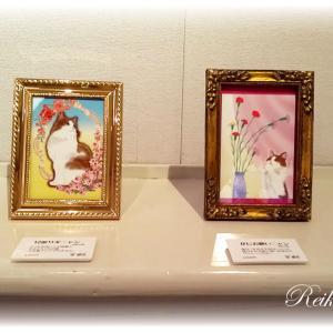 【猫を愛する芸術家の仲間展】最後の在廊の日