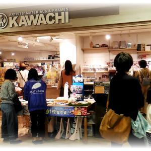 ポストカード展 in 阪急三番街