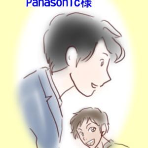 パナソニック様の漫画制作