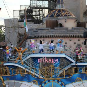 ミッキー&フレンズのハーバーグリーティング