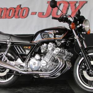 新商品車両ご紹介!! HONDA CBX'80 ヨーロッパモデル!!