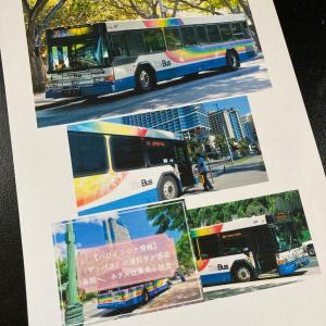 """""""Tamiya Lunch Box Jr.→Slot Car"""" 5"""