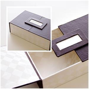 レッスン作品~バックルの箱と脚付き写真立て~